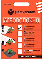 Фасовка агроволокно «Plant Protex» р-17 (1,6*10)