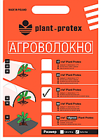 Фасовка агроволокно «Plant Protex» р-30 (3,2*5)