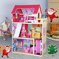 Кукольный домик для барби. Домик кукольный с мебелью+лифт+2куклы в подарок.Домик для кукол с лифтом.