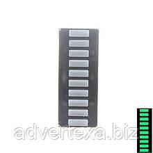 Светодиодный 10 сегментный прогресс бар зеленый свет