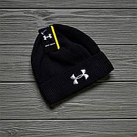 Шапка мужская Under Armour. Зимняя стильная шапка с очень тёплой флисовой подкладкой , ТОП качество!!!Реплика.