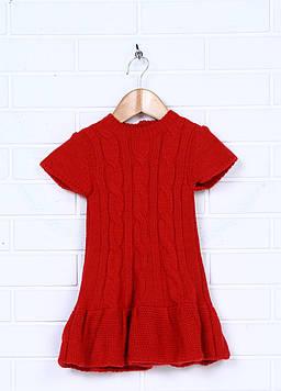 Платье Prenatal 12-18 Months (83 см) красный (F518DR248KP02P_Red)