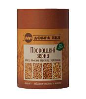 Проросшие зерна злаков, тубус 300 грамм, фото 1
