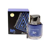 Мужская парфюмированная вода Rasasi L'incontournable (Rasasi Blue For Men) 75ml