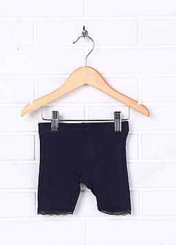 Штаны Prenatal 3-6 month (62 cm) синий (S418TR326JJ00I_Blue)