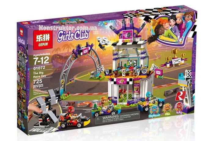 """Конструктор Lepin 01072 """"Большая гонка"""" Френдс, 725 детали. Аналог Lego Friends 41352"""