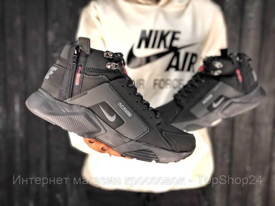 Зимние кроссовки на меху ACRONYM x Nike Air Huarache (реплика А+++ )