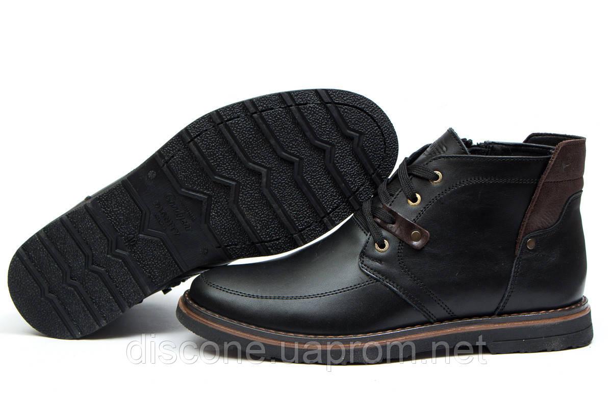 Зимние кроссовки на меху ► Trike,  черные (Код: 30841) ►(нет на складе) П Р О Д А Н О!