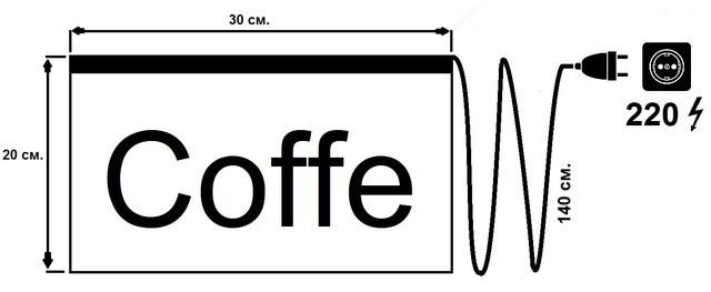 Лед вывеска кофе Led табличка белый