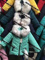 Зимняя куртка девочка на овчинке Оля 92 98 104