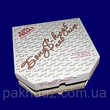 Пицерийные коробки