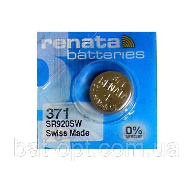 Батарейка для часов Renata 371 (SR920SW) Silver oxide G6 таблетка часовая