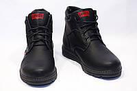 Зимние ботинки (на меху) мужские Levis 13056 (реплика)