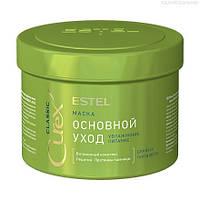 """Маска """"Питательная"""" для всех типов волос Estel Professional Curex Classic 500 мл"""