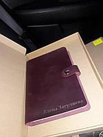 Безкоштовне іменне гравіювання на блокноті Leather Manufacture, подарунок шефу. Подарунок близькій людині