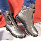 Кожаные ботинки женские демисезонные на флисе Рембо 36р. 01049, фото 2