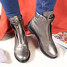 Кожаные ботинки женские демисезонные на флисе Рембо 36р. 01049, фото 4