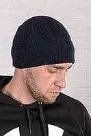 Мужская зимняя шапка тёмно-синяя , флисовая подкладка
