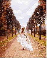 Картина по номерам День в осеннем парке (PGX25390) 40 х 50 см  Premium