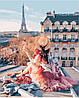 Раскраска для взрослых Завтрак с видом на Эйфелеву башню (PGX25419) 40 х 50 см  Premium
