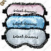 """Маска для сна - """"Sweet Dreams"""" - 100% Сатин"""