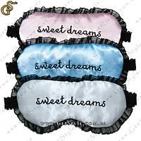 """Маска для сна - """"Sweet Dreams"""" - 100% Сатин, фото 1"""