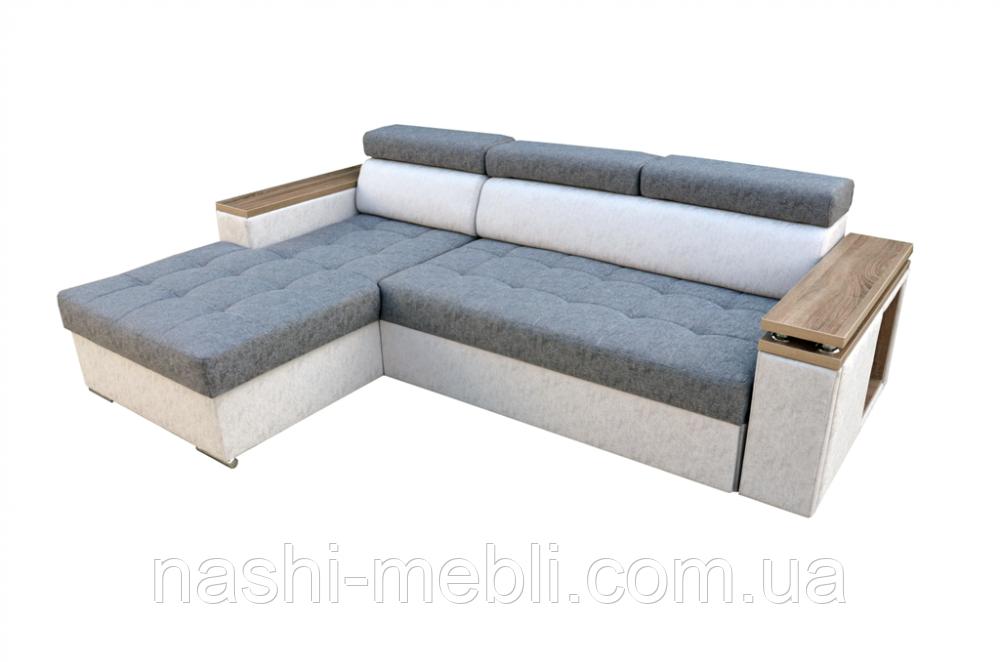 Кутовий диван Страдо-5 Дан, фото 1