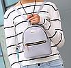 Рюкзак женский мини кожзам Samantha Серый, фото 4