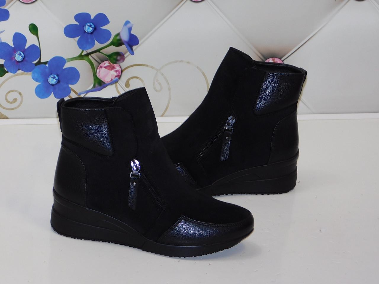 cbaa02bf9 Ботинки (кроссовки) зимние женские замшевые черные спортивные - магазин  женской обуви Lady Vogue в