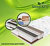 Матрас ортопедический Sleep&Fly Daily 2 in 1 (Дейли 2 в 1)