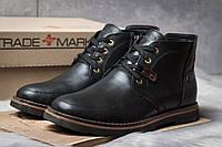 Зимние кроссовки  на меху Trike, черные (30841) размеры в наличии ►(нет на складе)