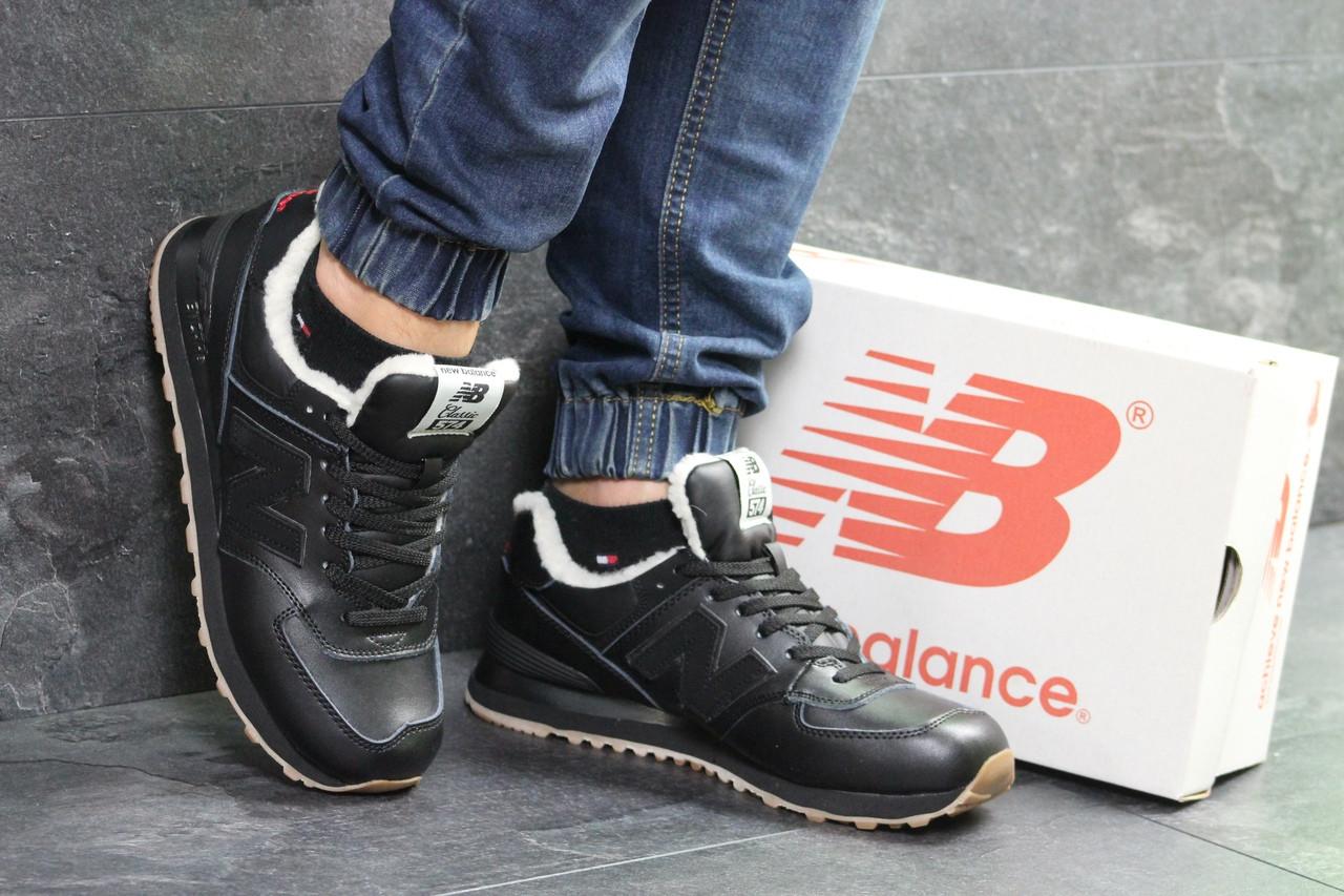 bc480f4f Зимние мужские кроссовки New Balance 574 качественные повседневные  натуральная кожа+мех (черные), ТОП-реплика