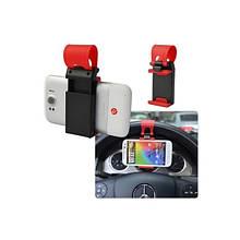 Универсальный держатель для телефона, навигатора на руль