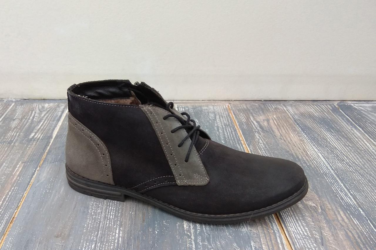 Стильні черевики з натурального нубуку, тепле і зручне взуття!