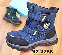 Детская зимняя термо обувь мальчикам  на холодную зиму