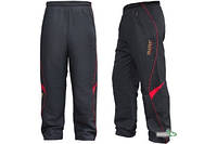 Штаны Traper Sport Suit Trousers разм.L