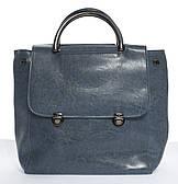 Объемная вместительная женская сумка-рюкзак из качественного заменителя кожи art. 822 синяя