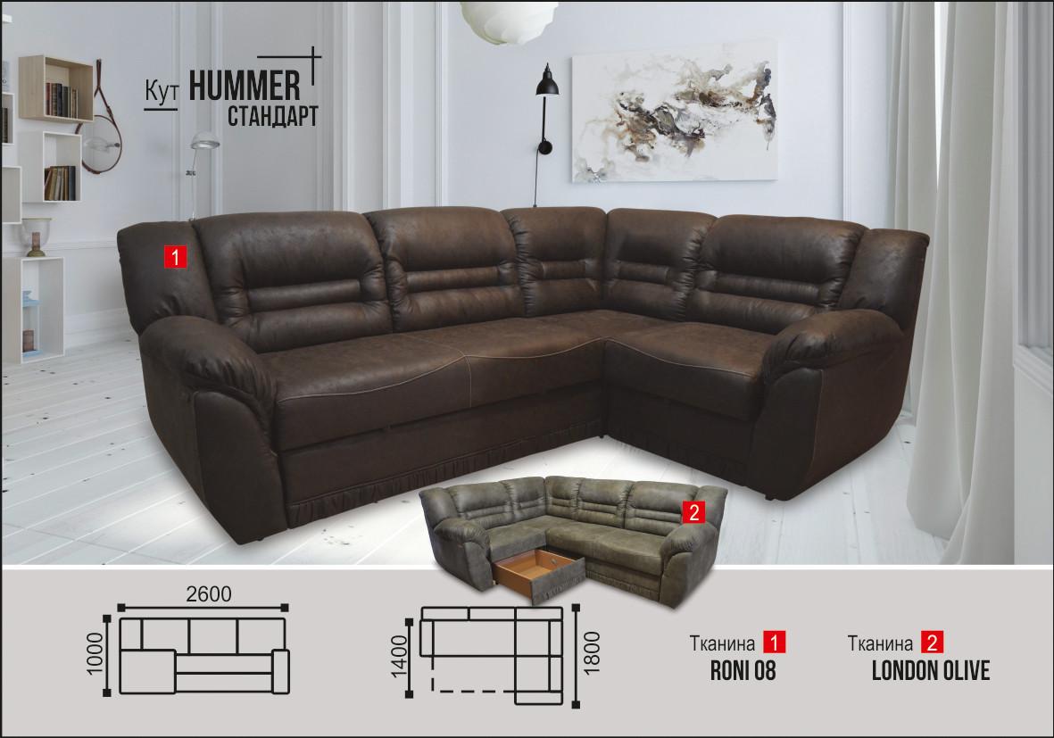 Угловой диван Хаммер 2.6 шоколад Элизиум