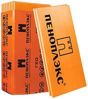 Экструдированный пенополистирол Пеноплекс Основа 1185*585*50мм