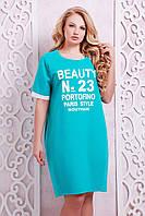 Платье-туника в стиле кэжуал БРИНА бирюзовое, фото 1
