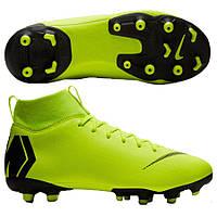 Детские футбольные бутсы Nike Mercurial Superfly 6 Academy GS MG AH7337-701