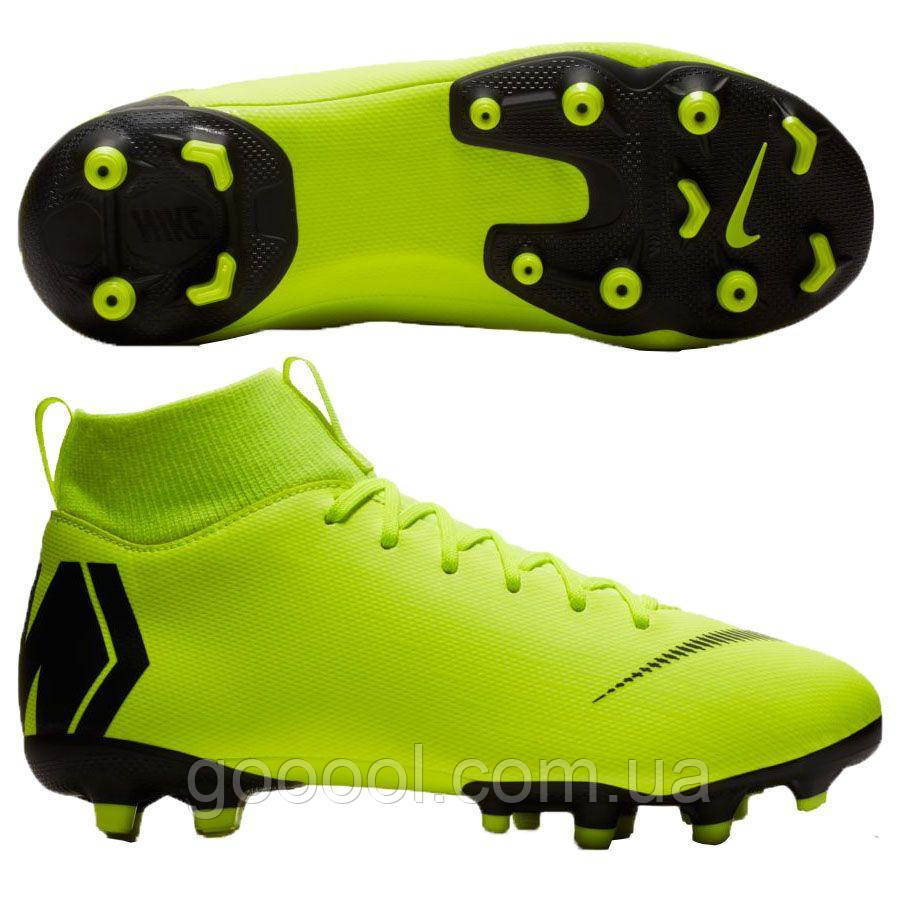 Детские футбольные бутсы Nike Mercurial Superfly 6 Academy GS MG AH7337-701 5f8bdf74b4dd5