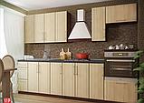 """Кухня """"maXima"""", фото 5"""