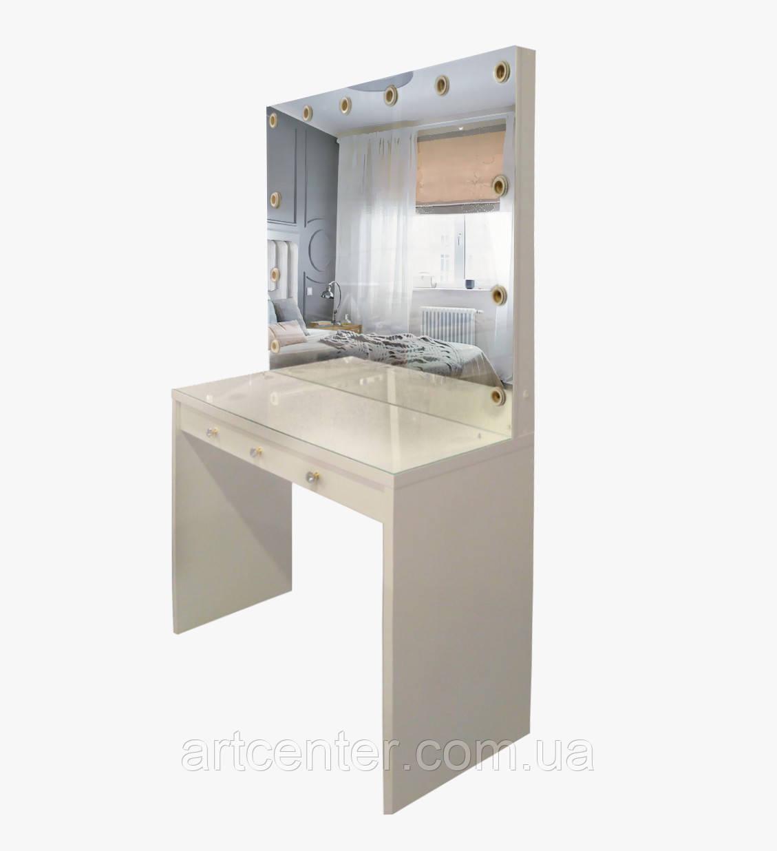 Визажный стол с зеркалом, гримерный стол, туалетный стол