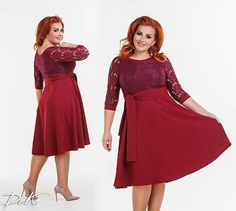 Платье батальное с поясом