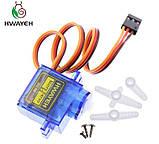 Сервопривод HWAYEH SG90 1,6 кг для Р/У и Arduino, фото 3
