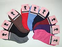 Носки женские махровые Корона В-2221 (37-42) код 13099, фото 1