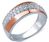 Серебряные кольца с золотом