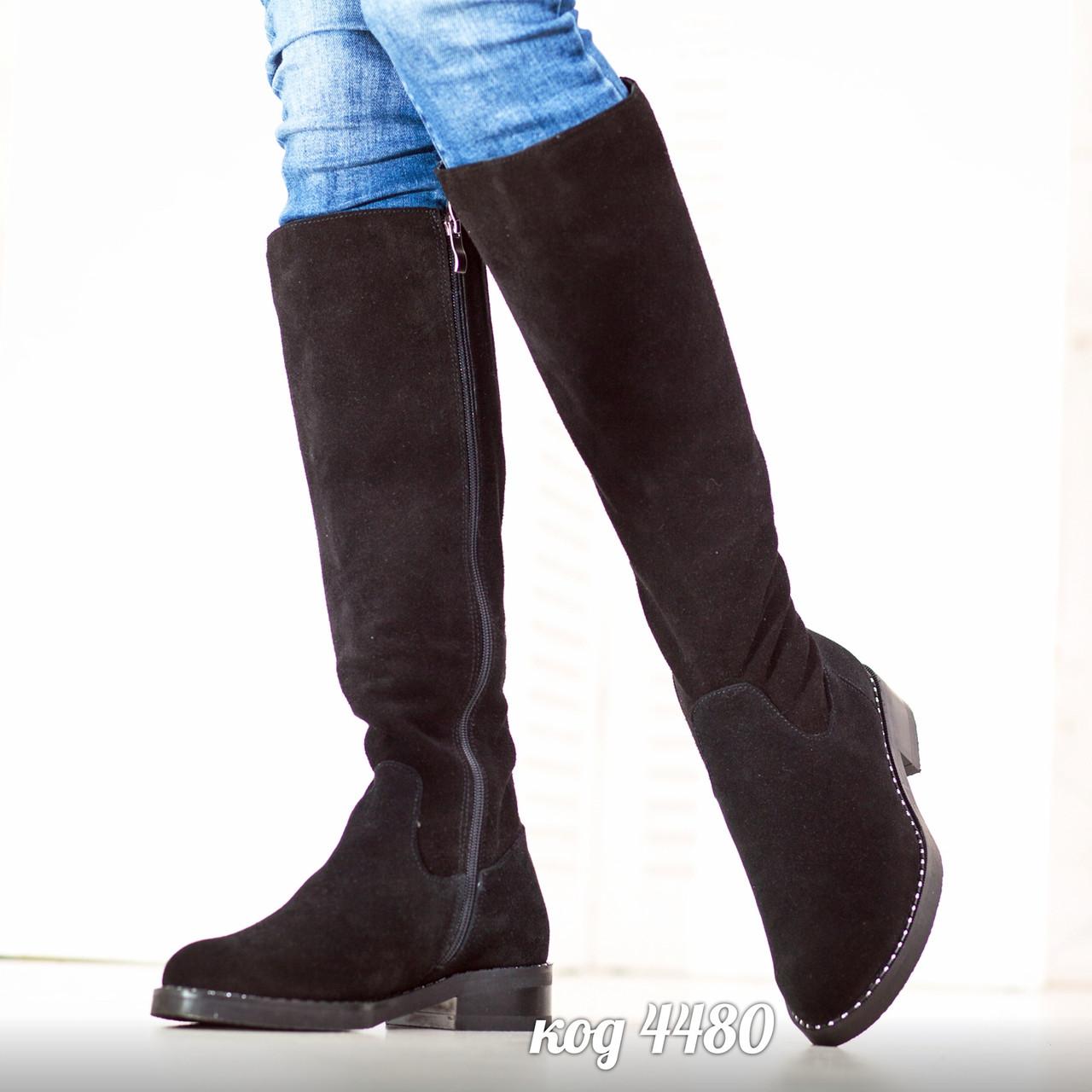 8464668268c9 Женские зимние ЗАМШЕВЫЕ сапоги на низком ходу евро - зима, цена 1 430 грн.,  купить в ...