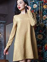 Женское свободное платье с люрексом (Аэлита mrb)